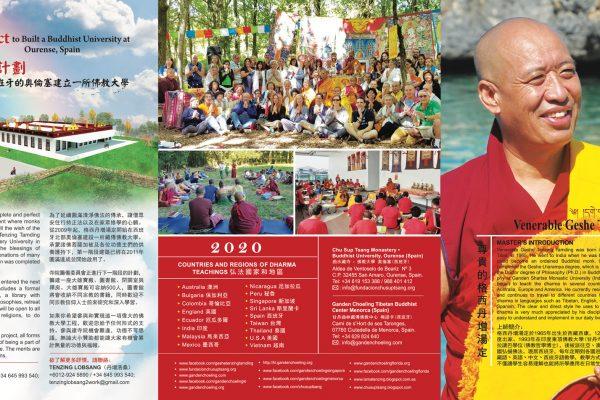 Calendario-2020-Venerable-Gueshe-Tenzing-Tamding-chino2