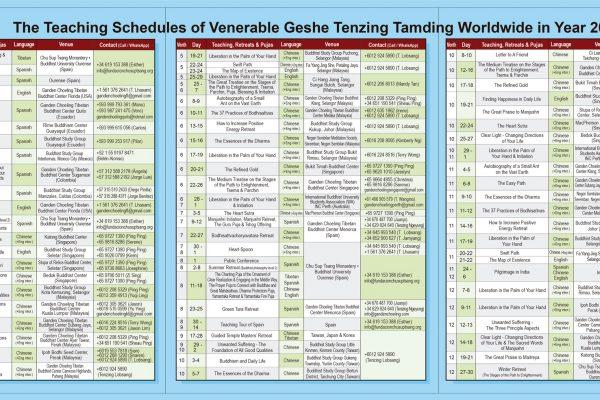 Calendario-2020-Venerable-Gueshe-Tenzing-Tamding-inglés